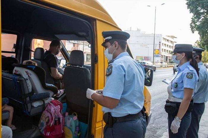 Διενέργεια ελέγχων μικτών κλιμακίων σε σχολικά λεωφορεία ενόψει της νέας σχολικής χρονιάς