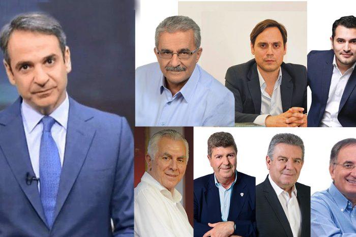 Συνάντηση του πρωθυπουργού κ. Κυριάκου Μητσοτάκη με τους 7 δημάρχους του δυτικού τομέα Αθηνών