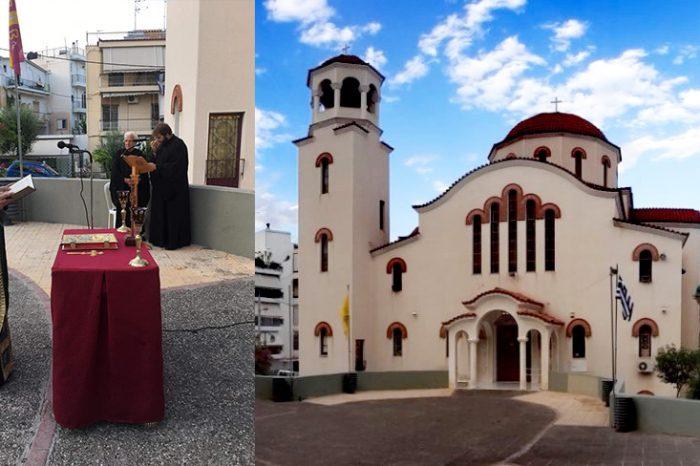 1η Σεπτεμβρίου: Αρχή εκκλησιαστικού έτους - Εορτή Πανοσολογιότατου Αρχιμανδρίτη πατήρ Μελέτιου Καλονάκη