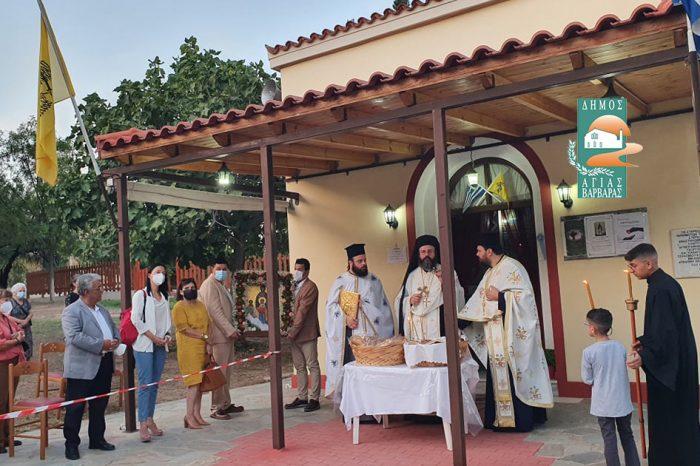 Με κατάνυξη πραγματοποιήθηκε η εορτή της Αγίας Σοφίας στο ομώνυμο παρεκκλήσιο