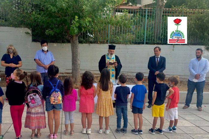Β. Ντηνιακός: Με χαμόγελα και αισιοδοξία έγινε σήμερα η τελετή του Αγιασμού στα σχολεία του Χαϊδαρίου