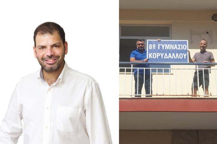Ν. Χουρσαλάς: Ολοκληρώθηκε η μεταστέγαση του 8ου Γυμνασίου