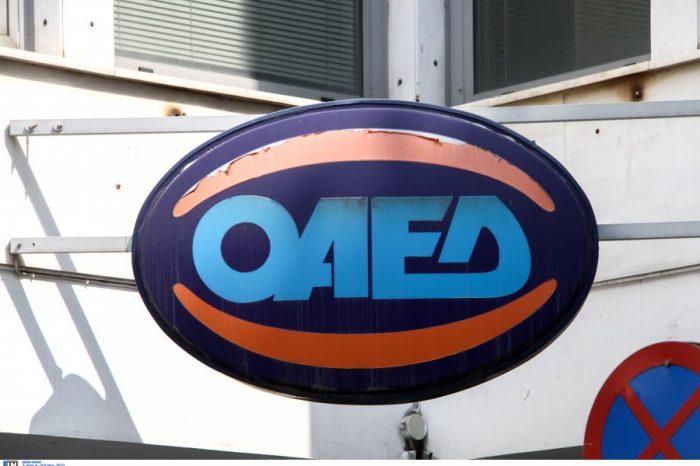 ΟΑΕΔ: Πρόγραμμα για ανέργους με μισθό 663 ευρώ το μήνα, οι δικαιούχοι