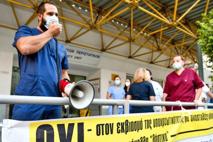 Σε αναστολή από σήμερα οι ανεμβολίαστοι υγειονομικοί - Κινητοποιήσεις στα νοσοκομεία