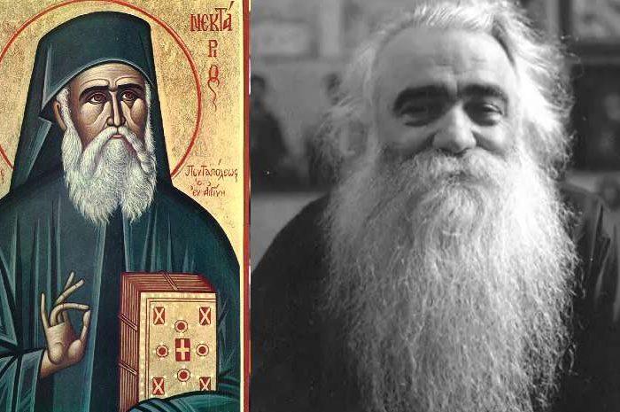 Μεγάλη γιορτή σήμερα 3 Σεπτεμβρίου Ανακομιδή Ιερών λειψάνων του Αγίου Νεκταρίου Αιγίνης