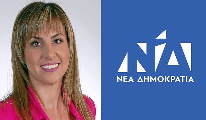 H Βαρβάρα Ψυχούλα Κοντογιάννη υποψήφια βουλευτής στο δυτικό τομέα