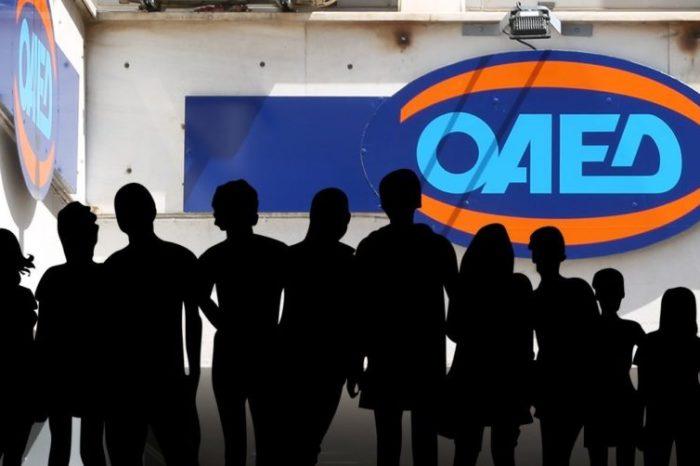 ΟΑΕΔ: Ξεκινούν οι αιτήσεις για 9.200 θέσεις με κατώτατο μισθό 830 ευρώ