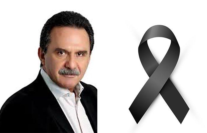 Μεγάλη απώλεια για τον Γιώργο Δημόπουλο. Έφυγε σήμερα η μητέρα του Ελένη