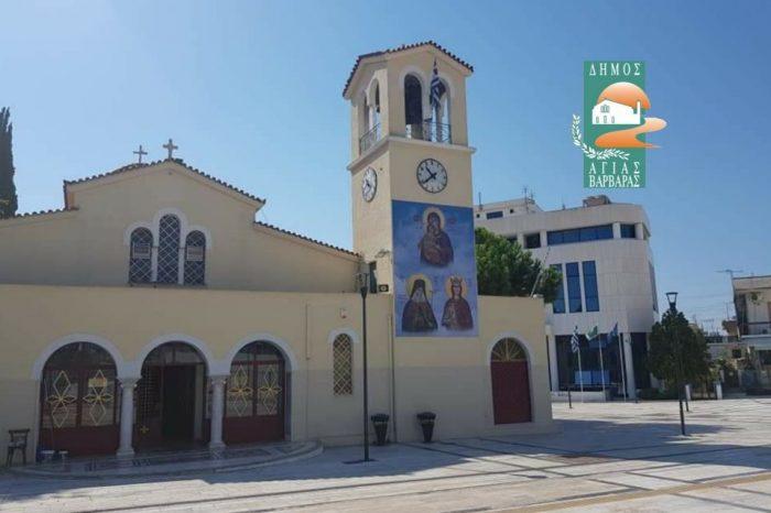 Πρόγραμμα Ιερών Ακολουθιών του Γενεσίου της Θεοτόκου στον Ιερό Ναό Παναγίας Ελεούσης