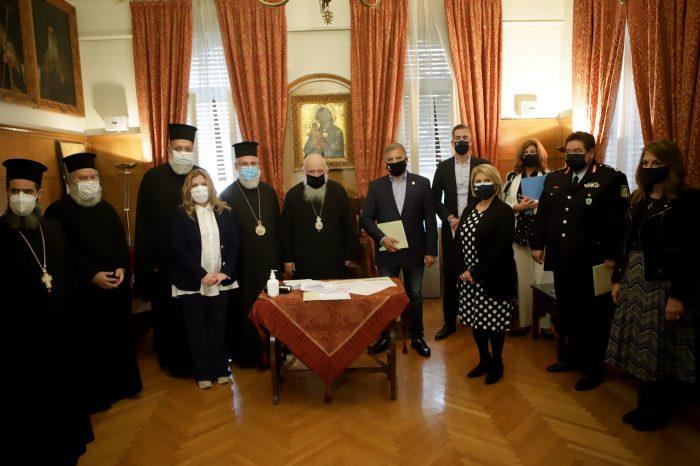 Υπεγράφη στην Αρχιεπισκοπή Αθηνών η Ιδρυτική Πράξη της «Πρωτοβουλίας για την πρόληψη της Ενδοοικογενειακής βίας» στην οποία συμμετέχει και η Περιφέρεια Αττικής