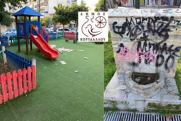 Γ. Δημόπουλος: ΒΑΝΔΑΛΙΣΜΟΙ ... σε πλατείες και παιδικές χαρές στην πόλη μας