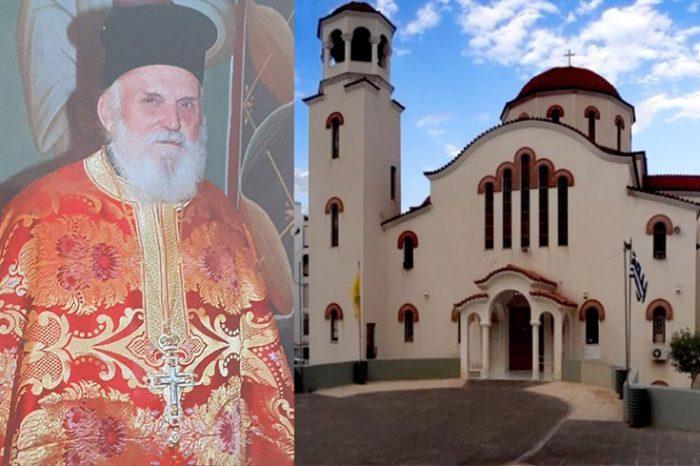 Εξάμηνο μνημόσυνο του πατρός Αθανασίου Αβραμόπουλου, κεκλεισμένων των θυρών, λόγω των νέων μέτρων