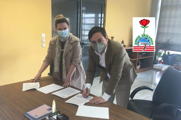 Υπογραφή σύμβασης για την ανακατασκευή 22 Παιδικών Χαρών στο Χαϊδάρι