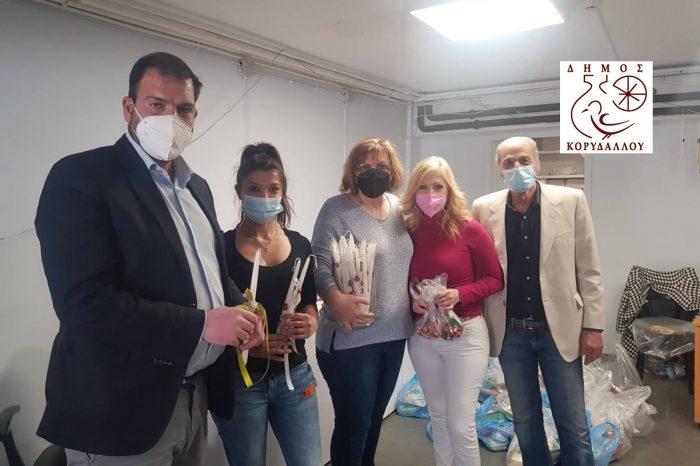 Δήμος Κορυδαλλού: Κοινωνικές Υπηρεσίες – Δράσεις Προσφοράς – Διανομή Πασχαλινού Βοηθήματος