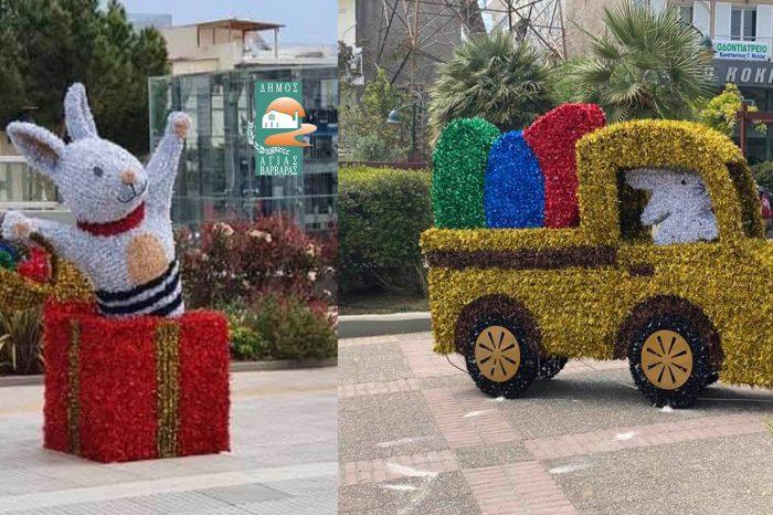 Τα πρώτα στοιχεία εορταστικού διάκοσμου έκαναν την εμφάνισή τους στην πόλη!