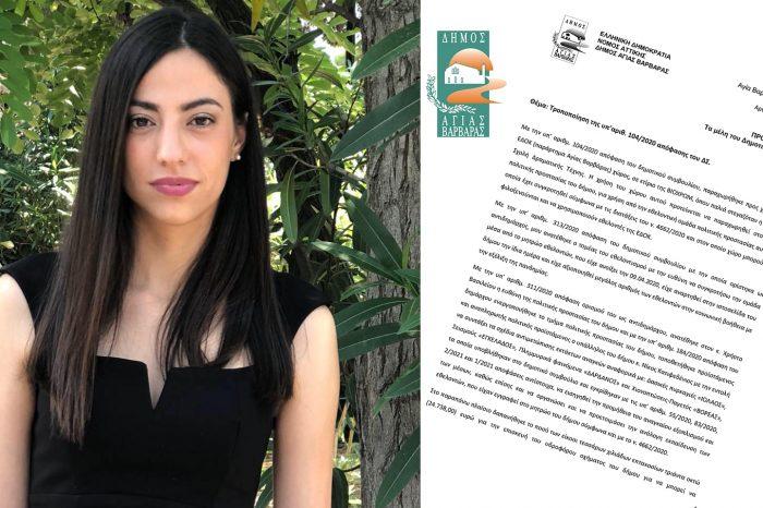 Με εισήγηση της αντιδημάρχου κ. Θεοδώρας Μαρσώνη, οριστικοποιείται το καθεστώς συνεργασίας Δήμου και ΕΔΟΚ