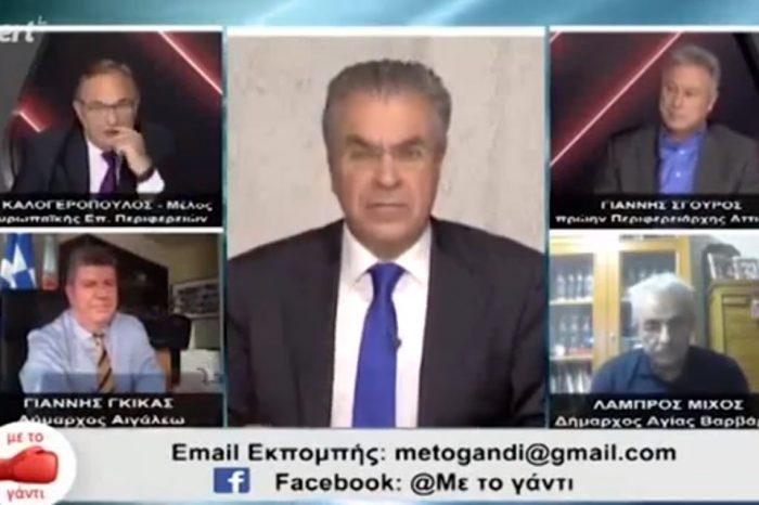 O ΛΑΜΠΡΟΣ ΜΙΧΟΣ ΣΤΟ ALERT tv