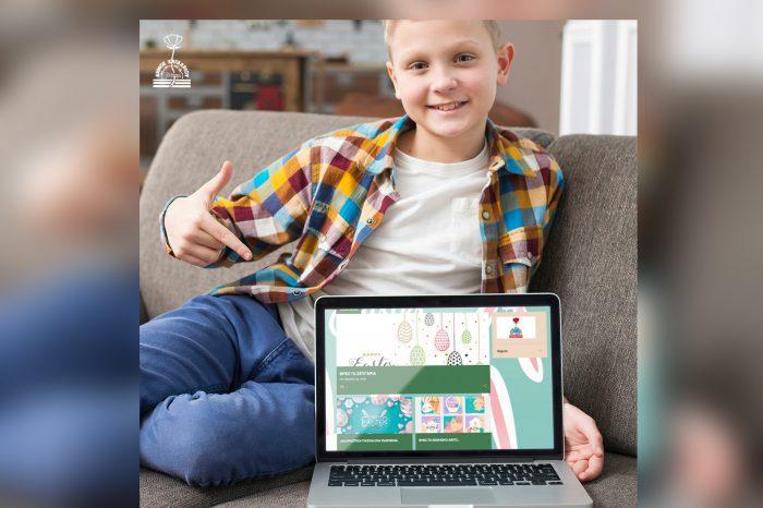 Το blog των Δημοτικών Βρεφονηπιακών Σταθμών Χαϊδαρίου υποδέχεται τα παιδιά με ανανεωμένα Πασχαλινά παιχνίδια και δραστηριότητες.