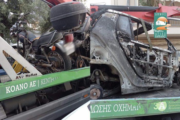 Άλλα δύο εγκαταλελειμμένα τροχοφόρα απομακρύνθηκαν χθες από τους δρόμους της πόλης