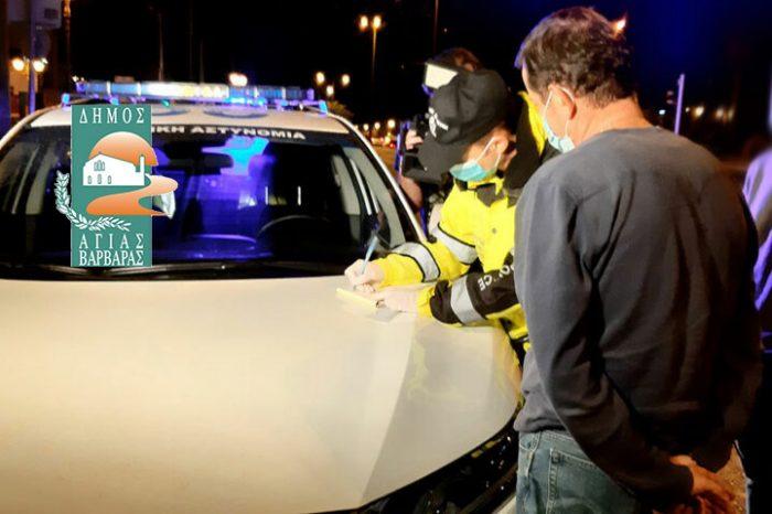 Συνεχείς οι έλεγχοι των αστυνομικών αρχών στην Αγία Βαρβάρα