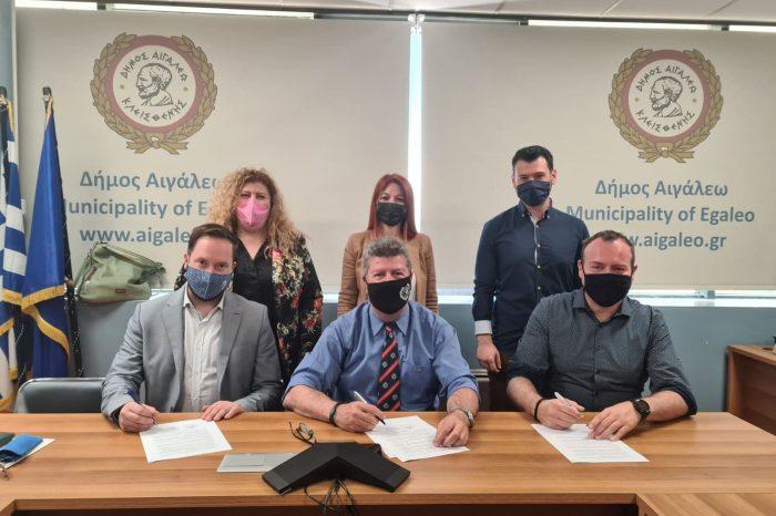 Μνημόνιο Συνεργασίας ανάμεσα στο Δήμο Αιγάλεω και την ΑμΚΕ ΙΑΣΙΣ