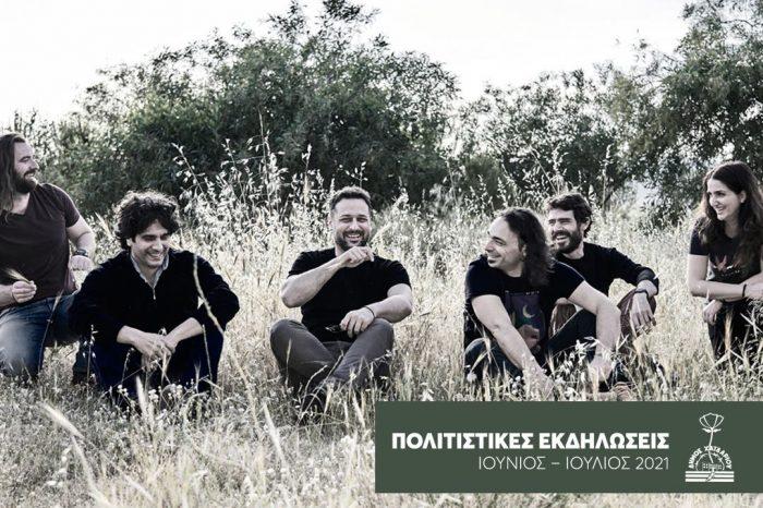 """Συναυλία του συγκροτήματος """"ΑΛΚΜΑΝ"""" στο Χαϊδάρι"""