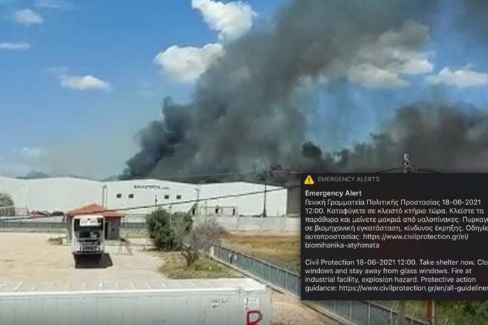 Φωτιά σε βυτιοφόρο που μεταφέρει προπάνιο στον Ασπρόπυργο – Συναγερμός στην πυροσβεστική