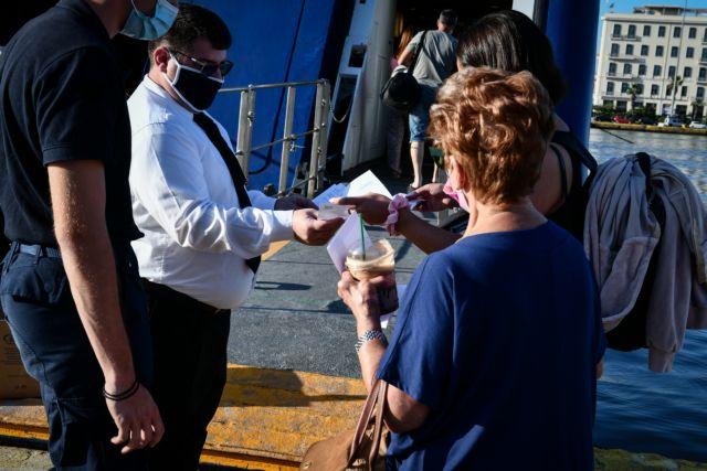 Πώς ταξιδεύουμε με πλοίο: Τα απαραίτητα έγγραφα που πρέπει να έχουν μαζί τους οι ταξιδιώτες