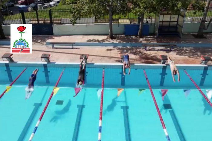 Το 1ο In Pool TRIathlon στο Δημοτικό Κολυμβητήριο Χαϊδαρίου
