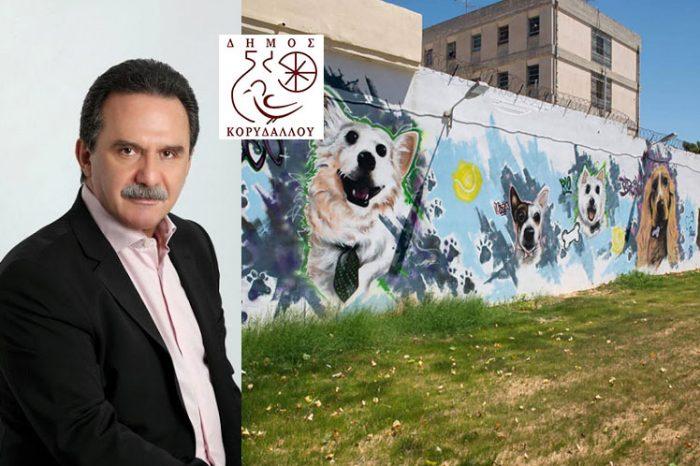Γ. Δημόπουλος: Εικαστική παρέμβαση στον τοίχο των Φυλακών Κορυδαλλού