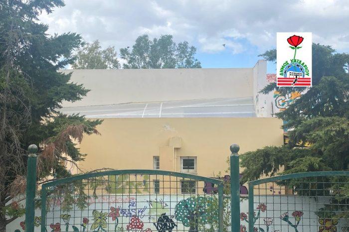 Εργασίες επισκευής και συντήρησης σε σχολικά κτίρια του Δήμου Χαϊδαρίου