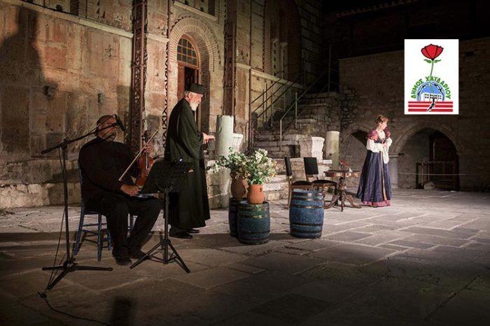 Με τη θεατρική παράσταση ΑΘΑΝΑΤΕΣ ξεκίνησε ο Πολιτιστικός Σεπτέμβρης 2021 του Δήμου Χαϊδαρίου