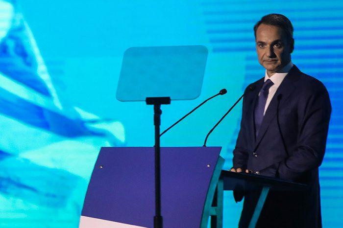 Σημεία από την ομιλία και τα βασικά μέτρα που ανακοίνωσε στην 85η ΔΕΘ ο Πρωθυπουργός Κυριάκος Μητσοτάκης