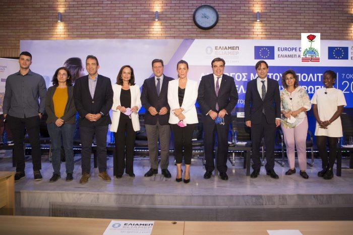 Εκδήλωση Διαλόγου για το Μέλλον της Ευρώπης στο Δημαρχείο Χαϊδαρίου