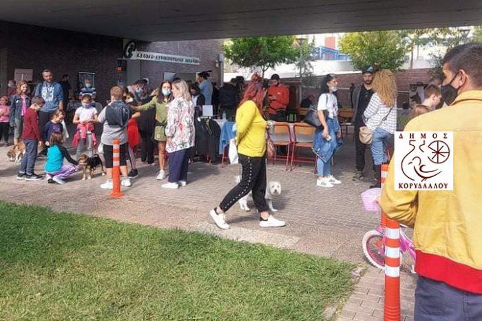 Με μεγάλη επιτυχία πραγματοποιήθηκε η εκδήλωση του Δήμου Κορυδαλλού για τα αδέσποτα