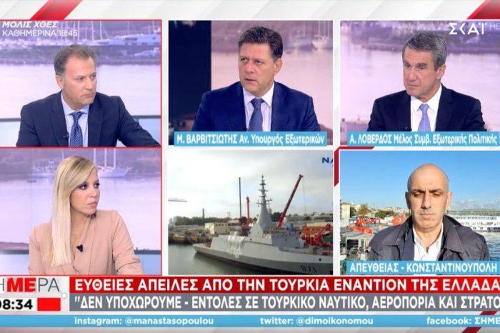 Μ. Βαρβιτσιώτης: Λάθος μήνυμα αν η ελληνογαλλική συμφωνία δεν θα έχει την ομόφωνη στήριξη της Βουλής