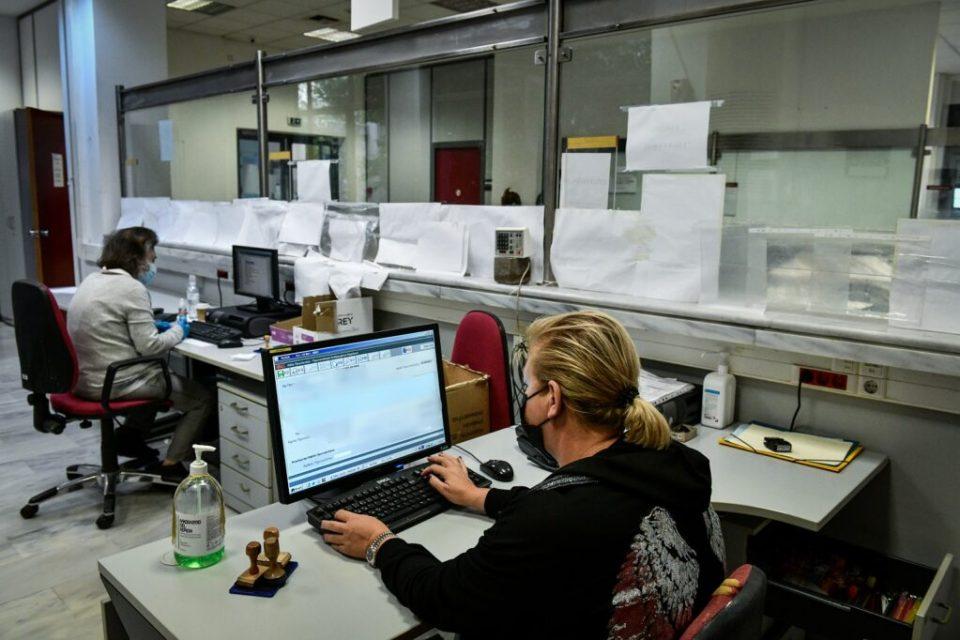 Δημόσιο: Μετάθεση & πειθαρχικό για υπαλλήλους που δεν αποδίδουν